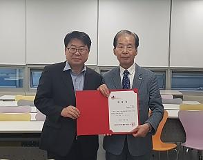 2019 부산국제디자인어워드 운영위원회 개최