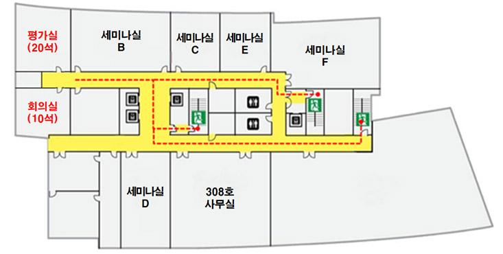 부산디자인진흥원 대관시설 변경 안내 관련이미지