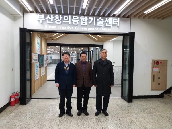 한국폴리텍대학교 부산캠퍼스 방문 관련이미지