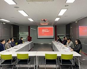 부산시 디자인 전담부서 개설 관련 전문가 협의