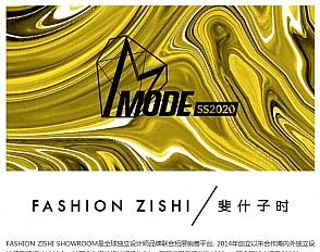 패션디자이너 역량강화 지원사업 해외시장(중국) 홍보자료