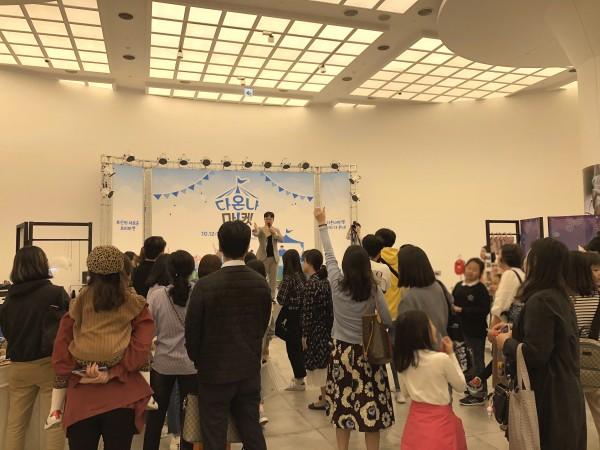 2019 제 6회 다온나 마!켓 개최 관련이미지