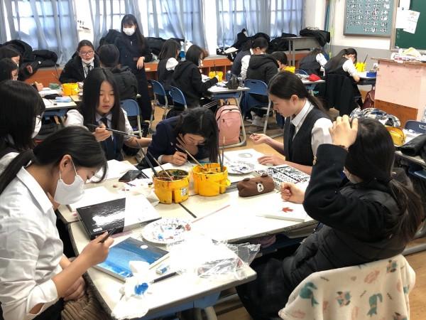 부산동여자중학교 디자인진로체험프로그램 관련이미지