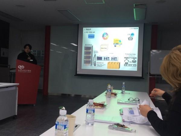 부산섬유패션산업R&D지원사업 과제기획컨설팅 최종보고회 관련이미지
