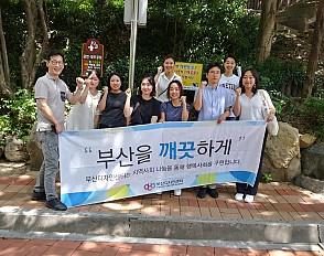 섬유패션/글로벌협력TF팀 사회공헌활동
